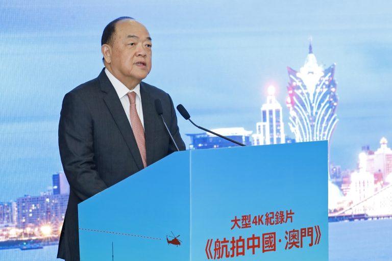 China Media Group Macao
