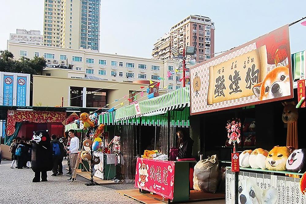 CNY market cancel