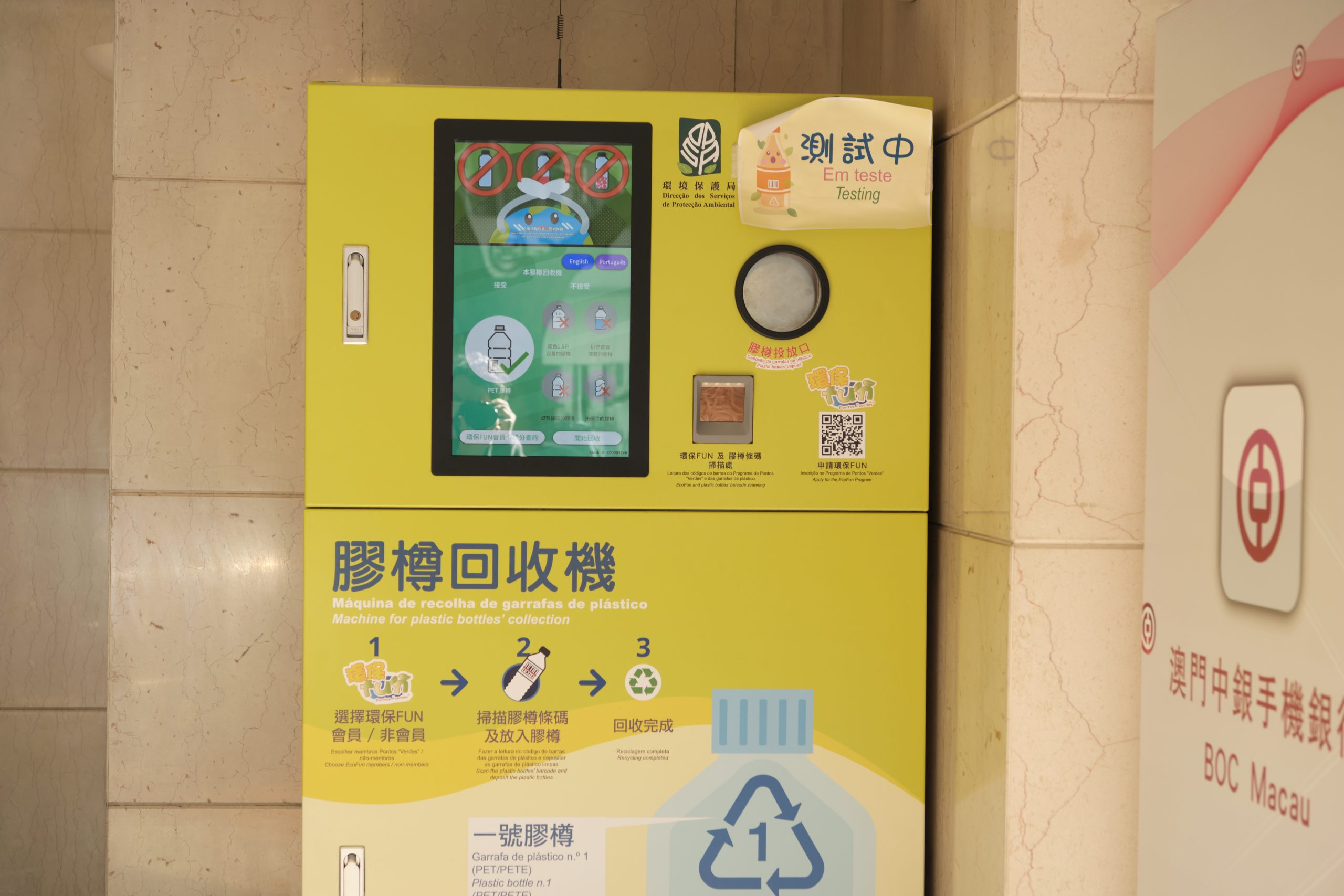 Your guide to plastic bottle collection machines in Macao