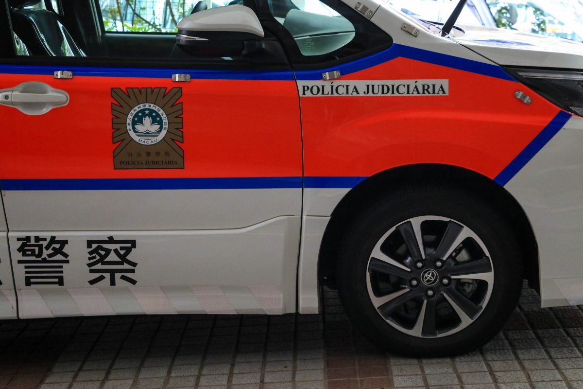 Macao digital scam