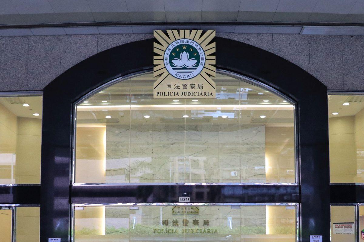 Macao fraud