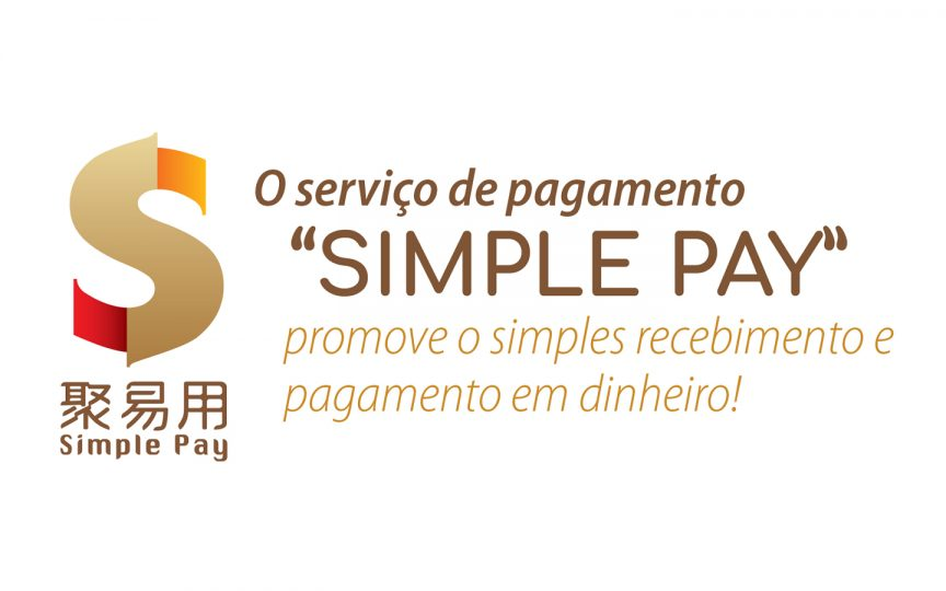 Simple Pay Macao