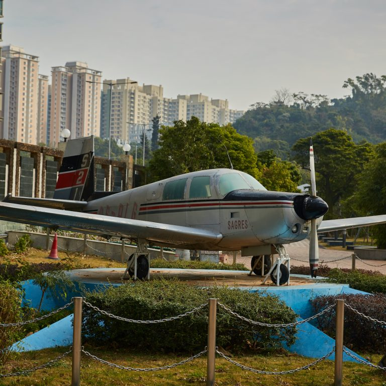 The plane in the middle of Seac Pai Van Park   Photo by António Sanmarful