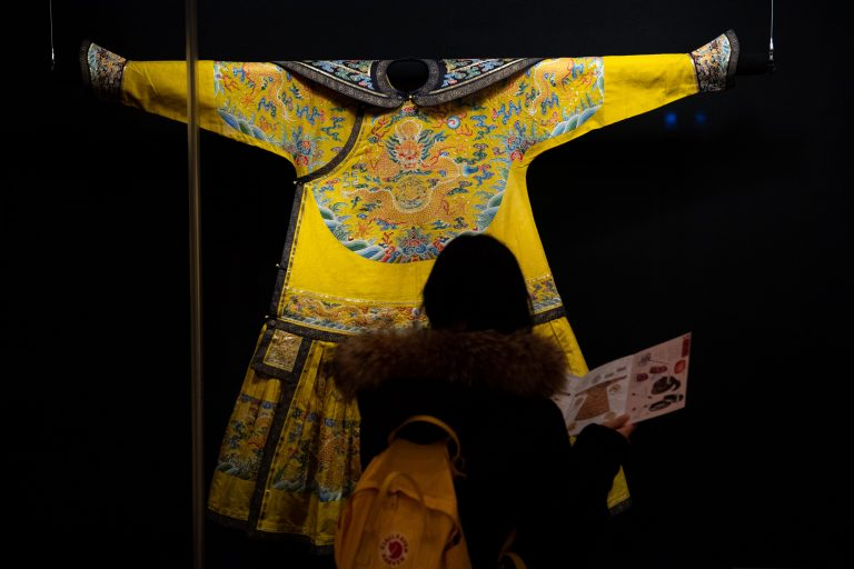 Costumes of Qing Emperors and Empresses from the Collection of the Palace Museum