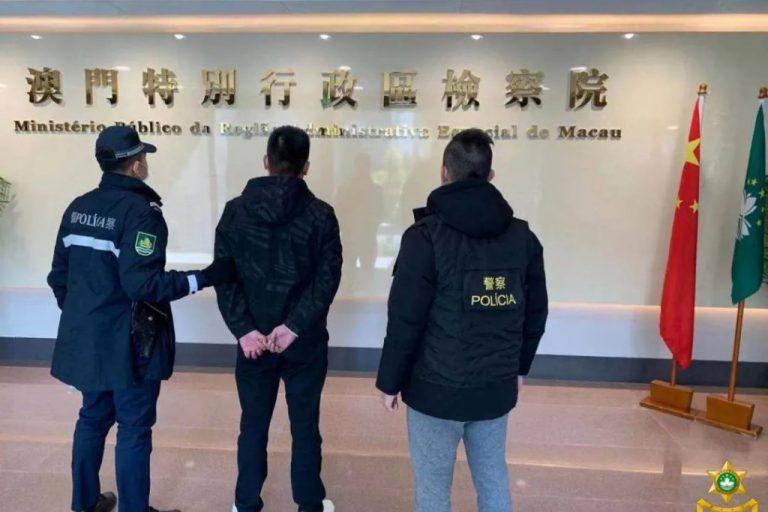 false robbery Macao
