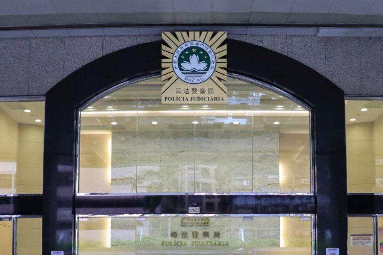 pawnshop crime Macao