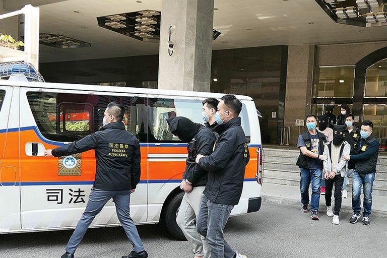 drug trafficking Macao