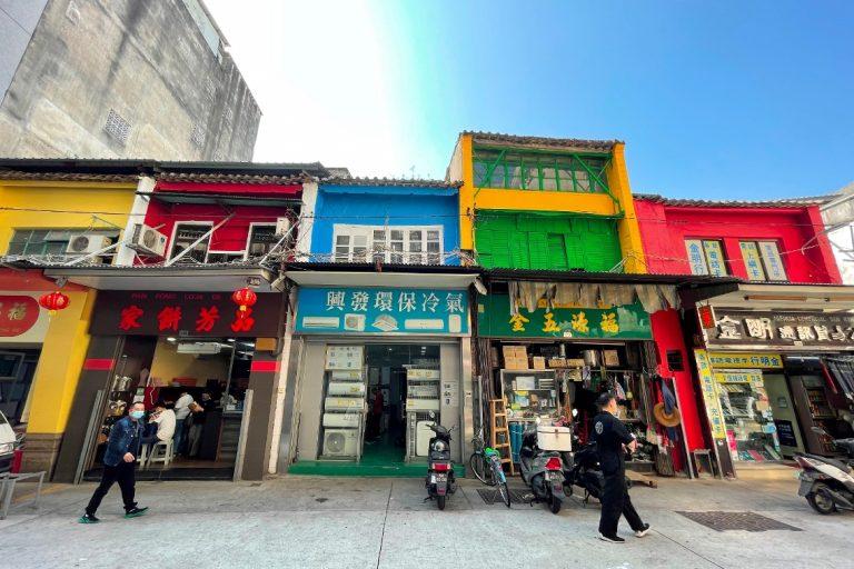 rainbow houses Macao