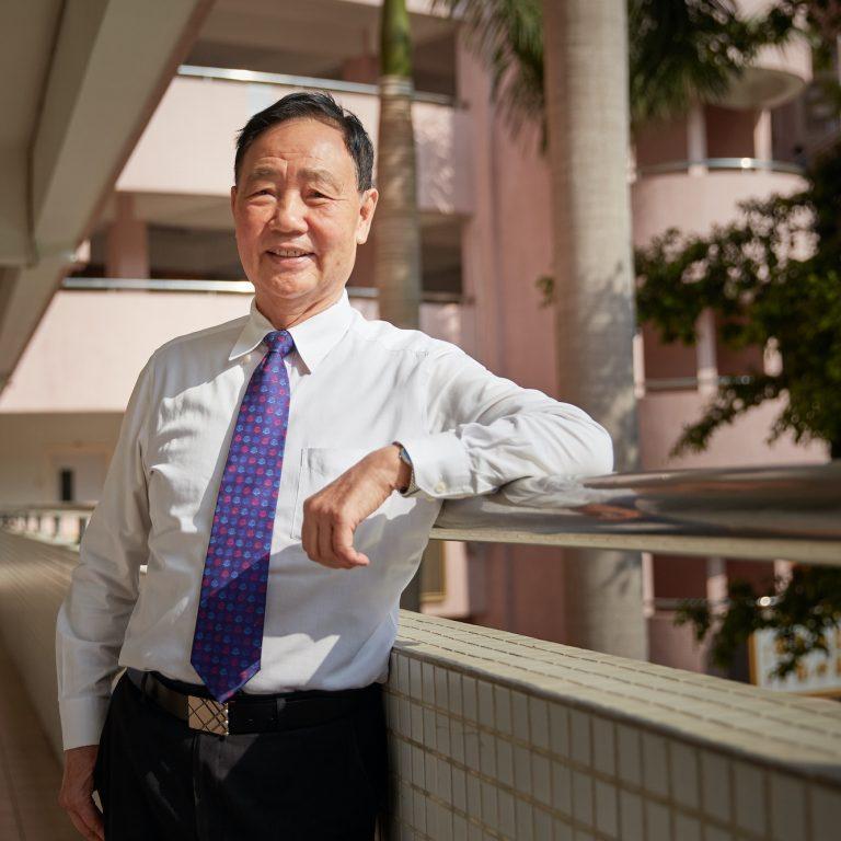 Iao Tun Ieong