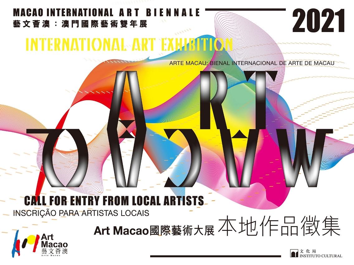 Art Macao