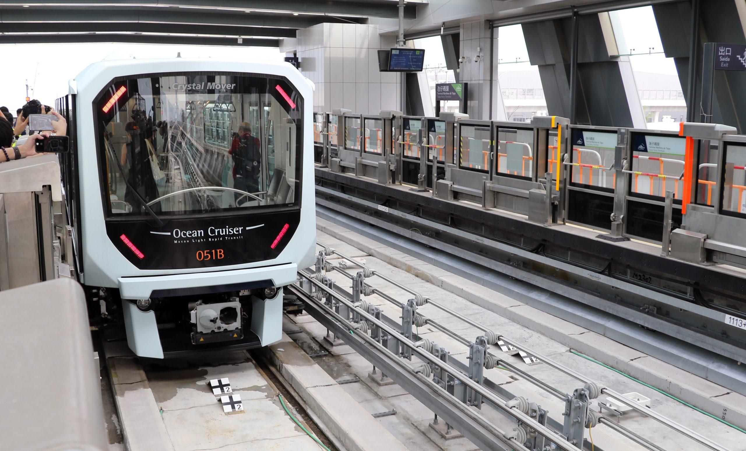 Hengqin Macao LRT