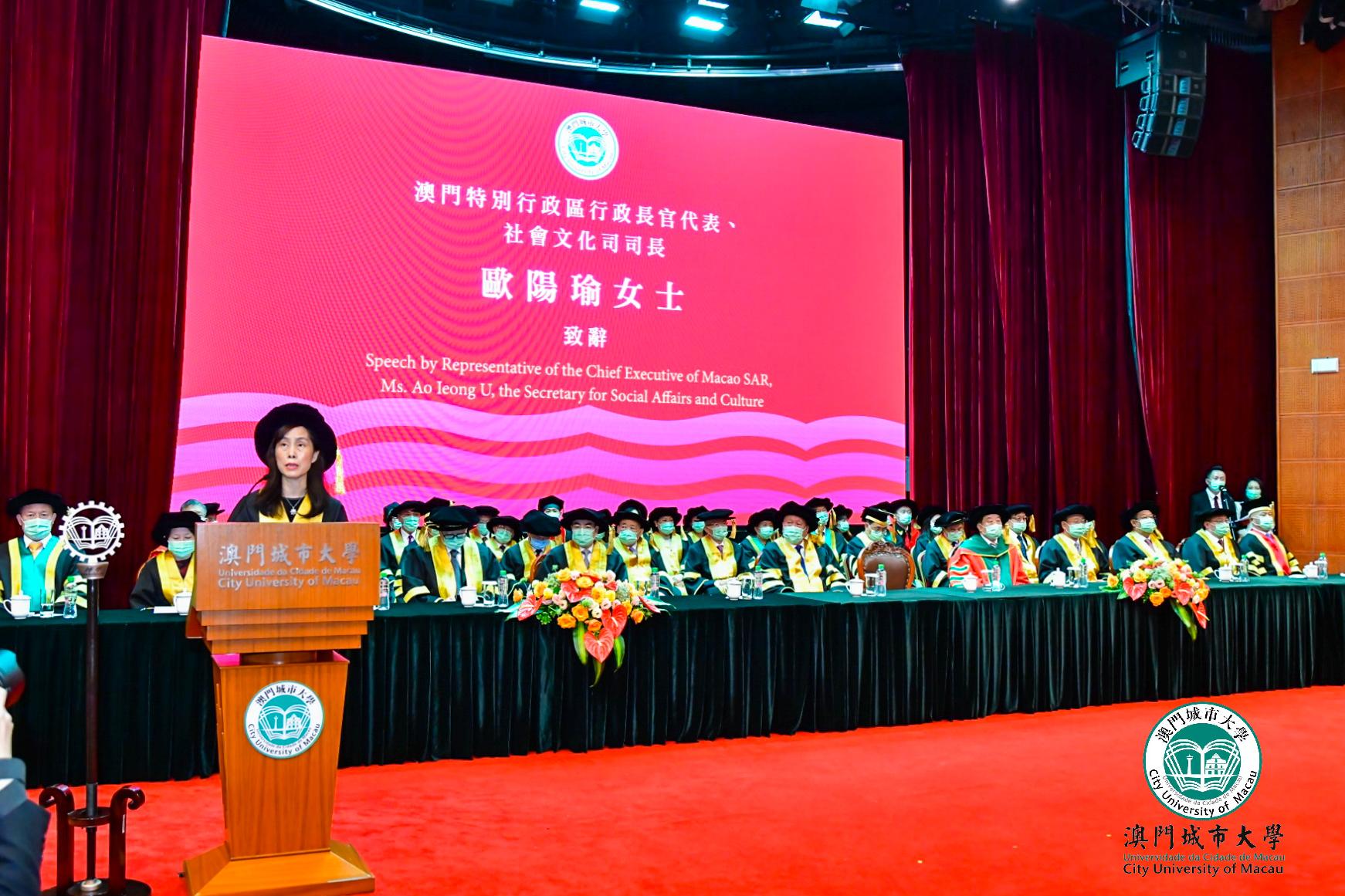 patriotic education Macao