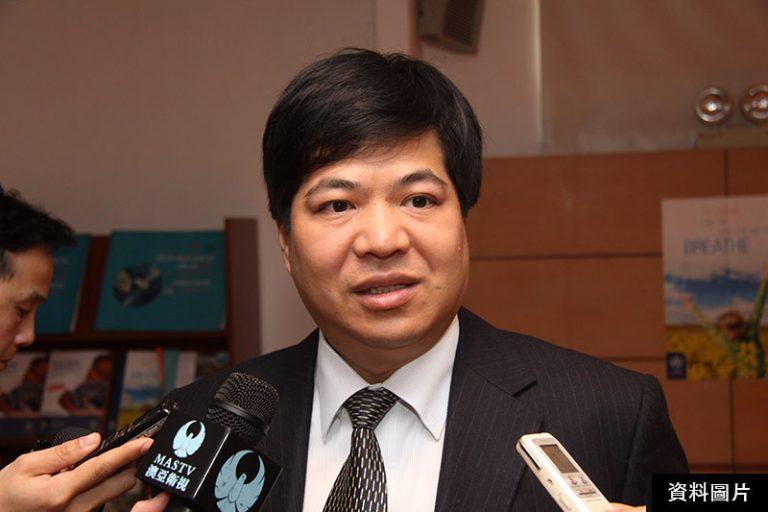 Fong Soi Kun