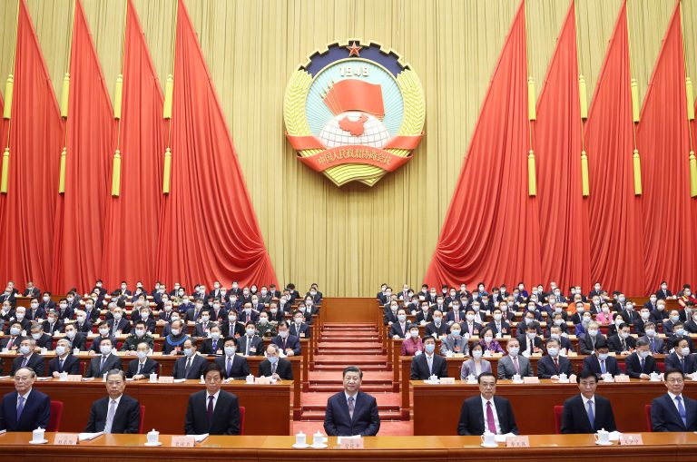 13th National Committee of the Chinese People's Political Consultative Conference