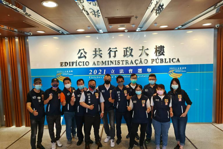 Macau Power of Gaming Association