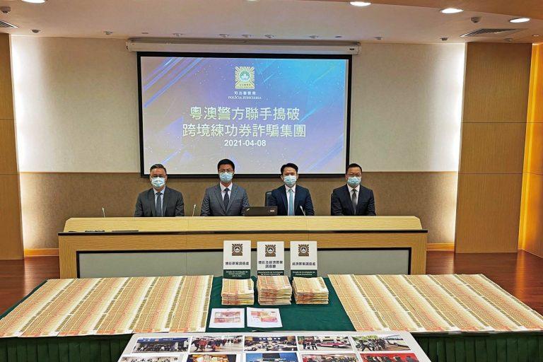 Macau fake money scam