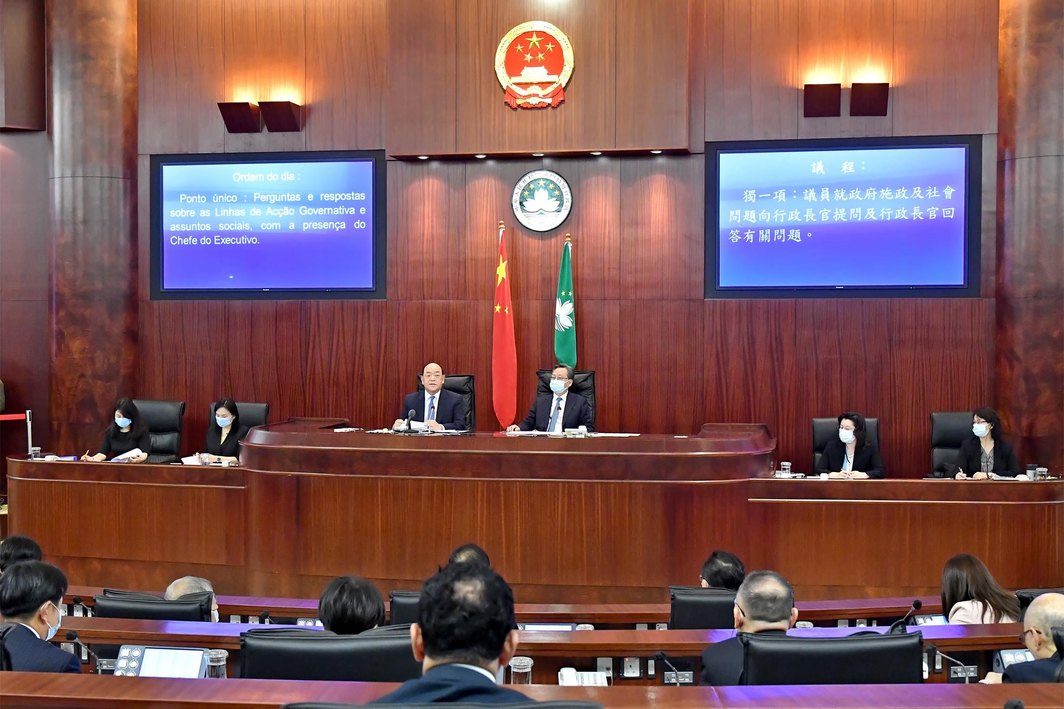 Legislative Assembly Ho Iat Seng