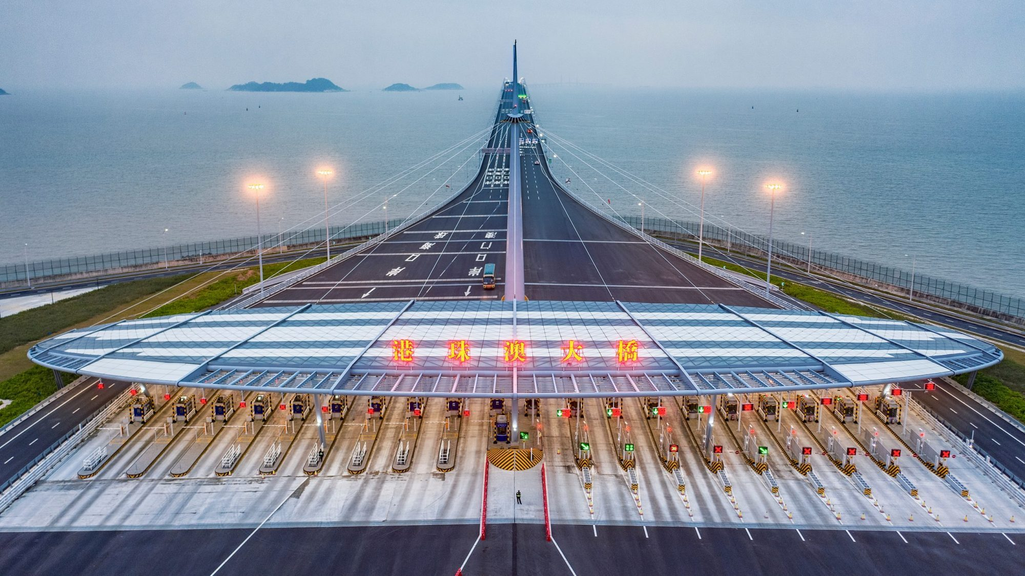Hong Kong Zhuhai Macau Bridge