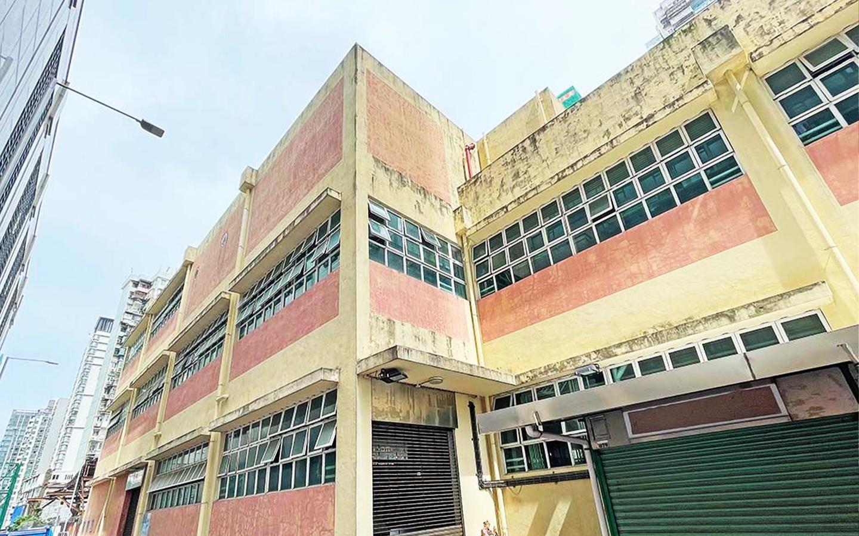 Provisional Patane Market building