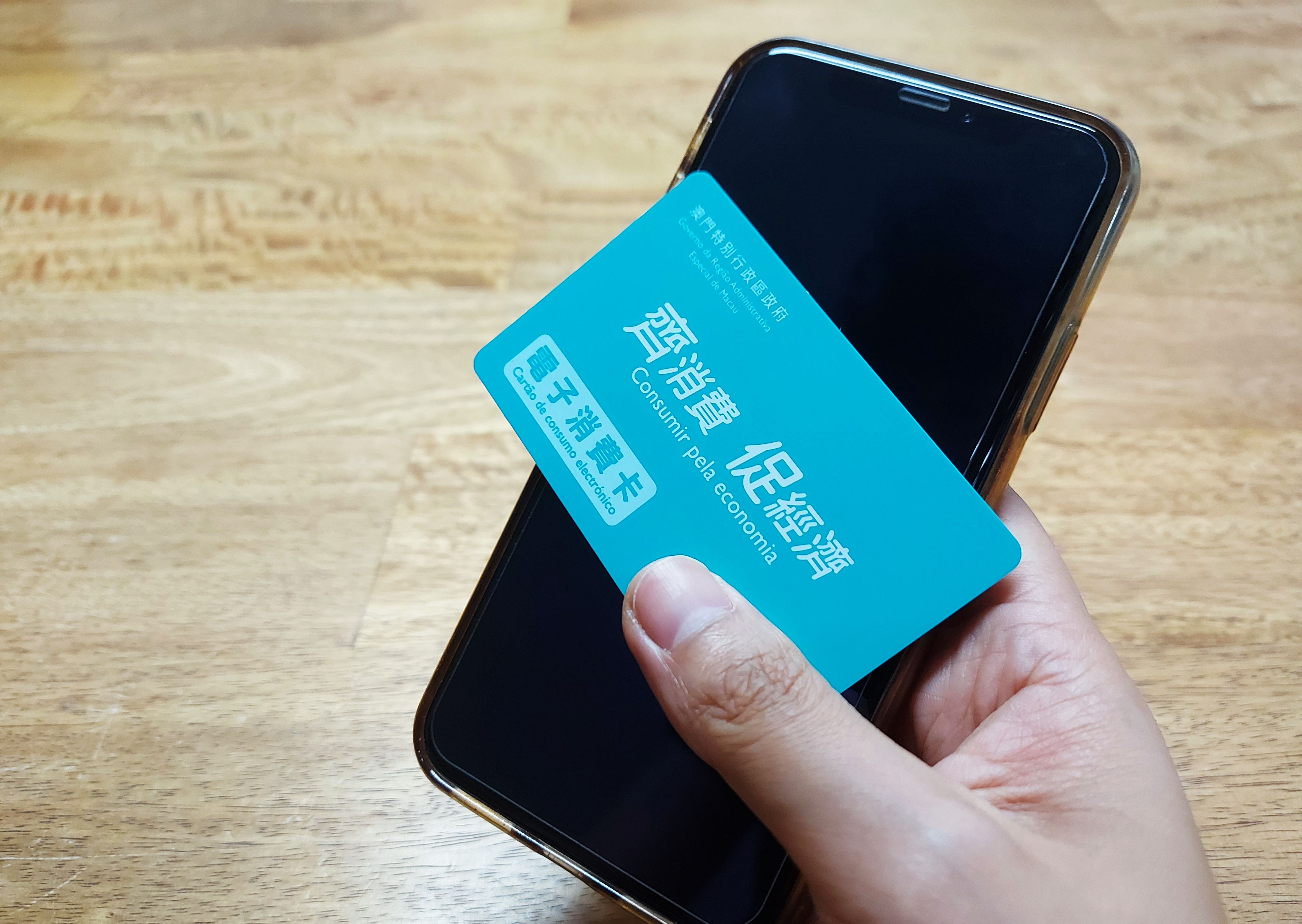 consumption smartcard and e-payments