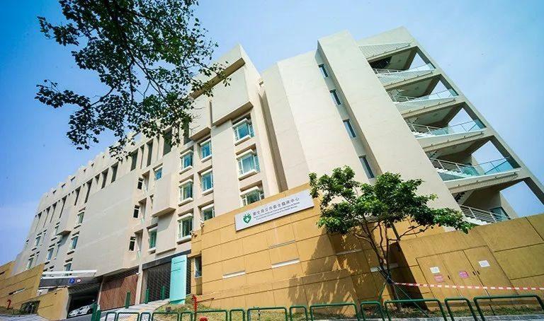 Public Health Clinical Centre in Coloane