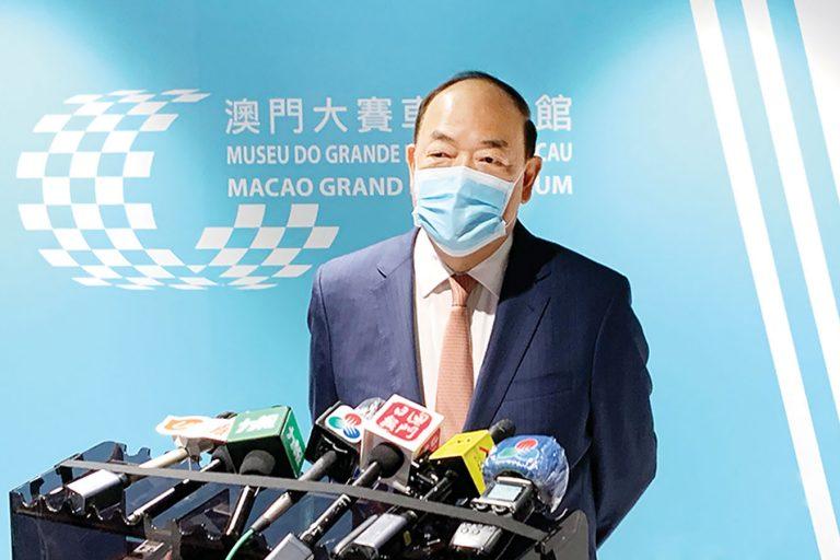 Ho Iat Seng at MGPM opening