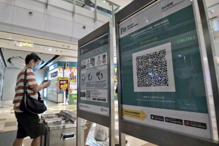 HK Leave Home Safe app