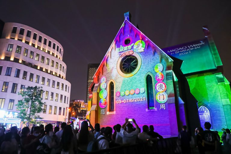 Mapping show at Macao Week in Shanghai