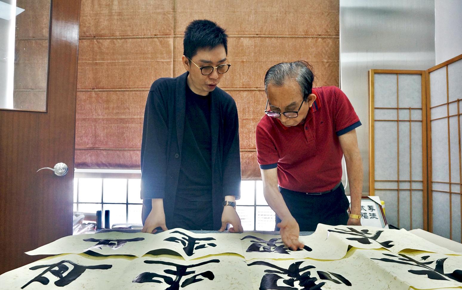 Father and son calligraphers - Mok Wa Kei and Elvis Mok Hei Sai