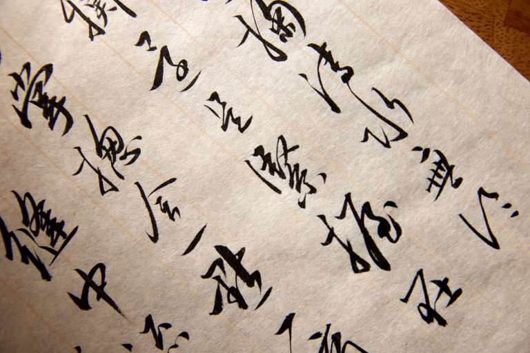 Elvis Mok's calligraphy work in semi-cursive script