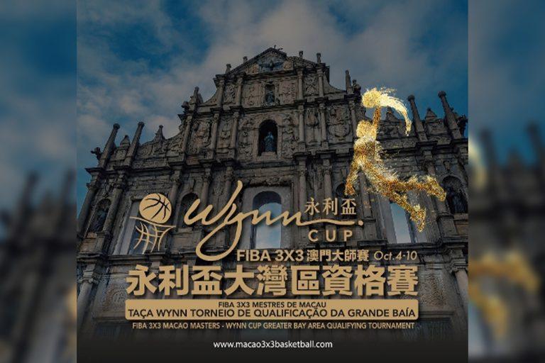 FIBA 3x3 Macau Masters Wynn Cup