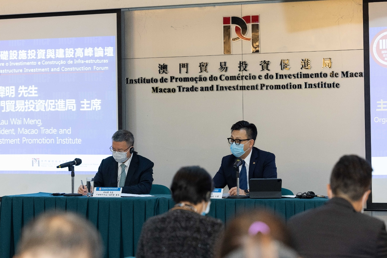 12th IIICF press conference