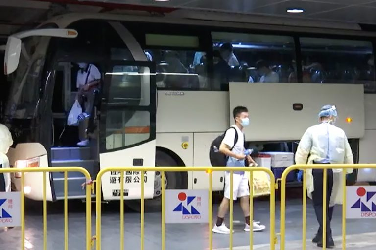 Nanjing travellers