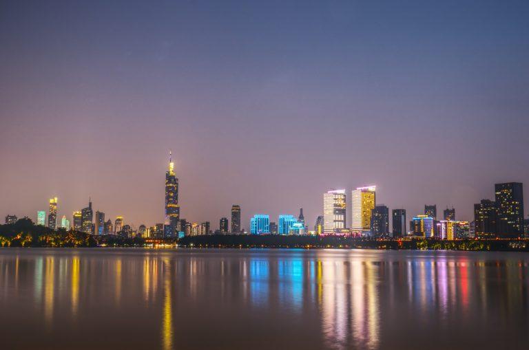 Nanjing skyline