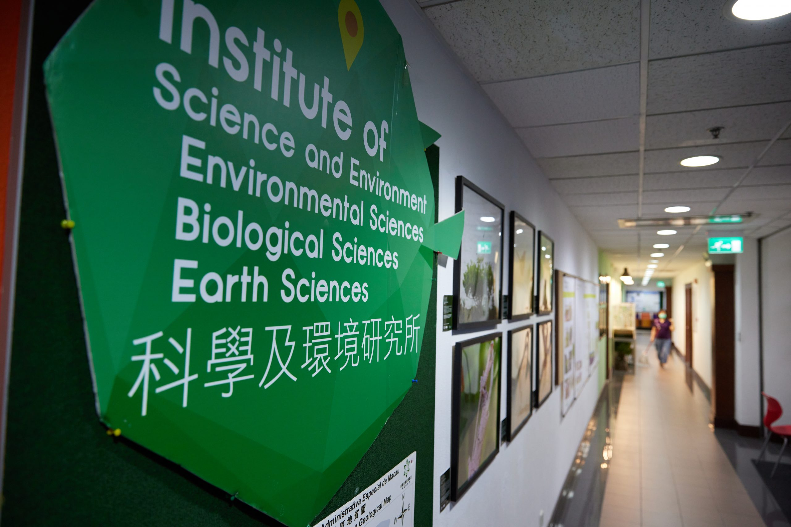 Institute of Science and Environment