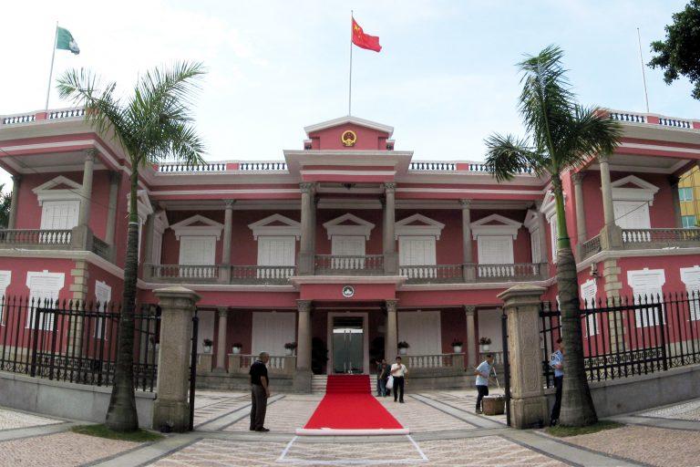 Macao Chief Executive HQ