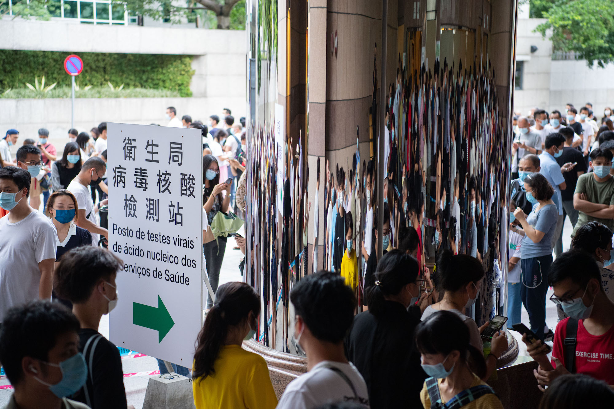 Macau Forum NAT