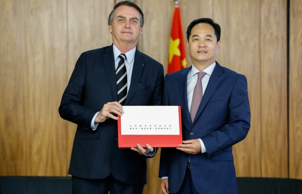 Sino-Brazilian partnership