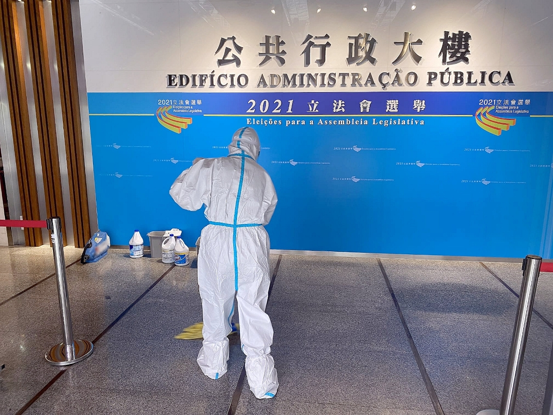 Public Administration Building cleaned
