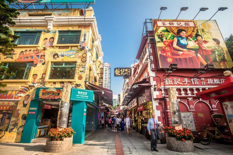 Macau Rua do Cunha