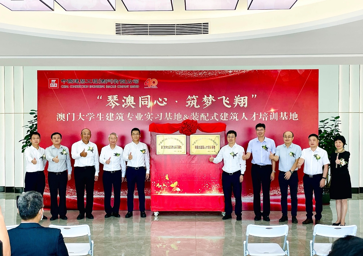 Macau New Neighbourhood Hengqin bases