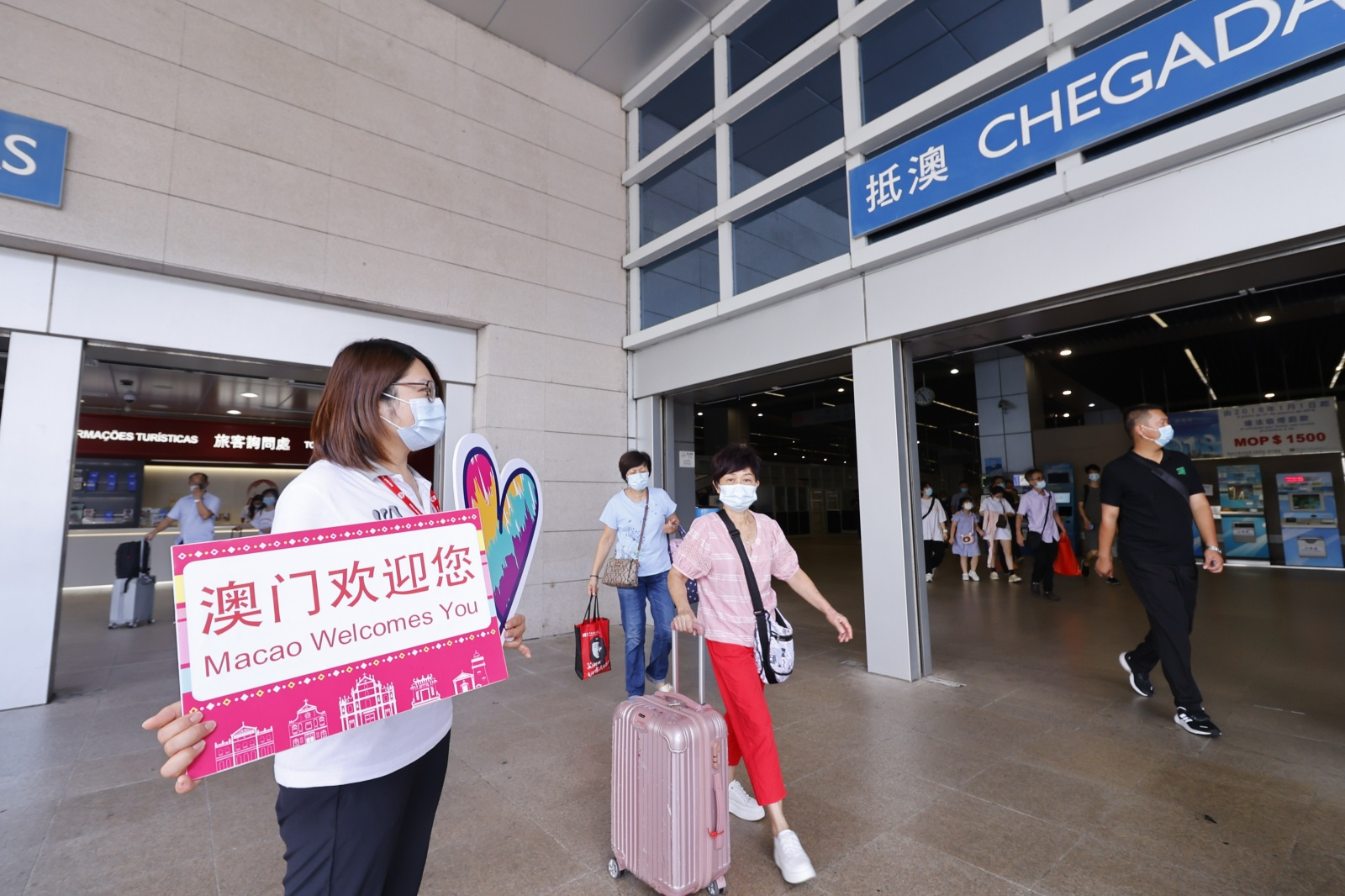 MGTO Macao Highlight Tours