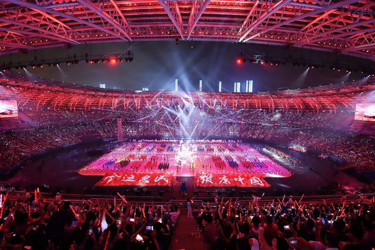 13th National Games 2017