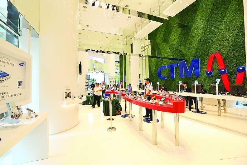 CTM store