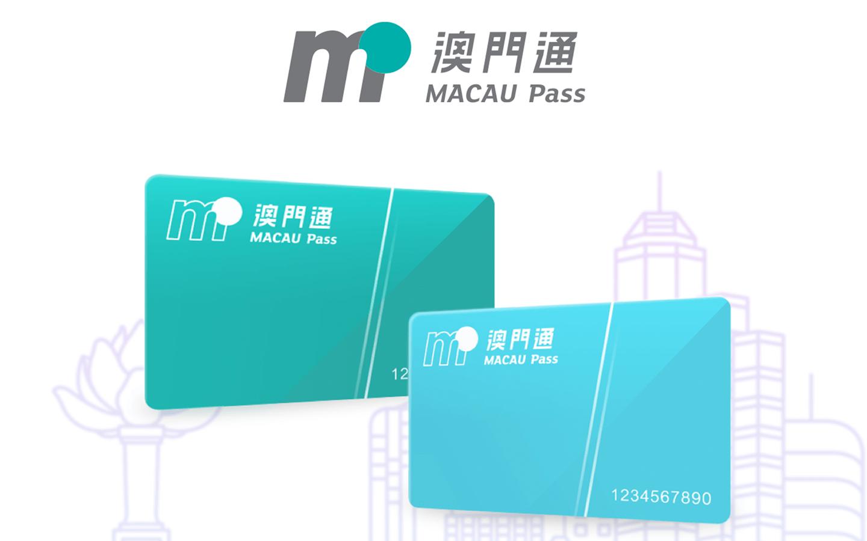 Macau Pass