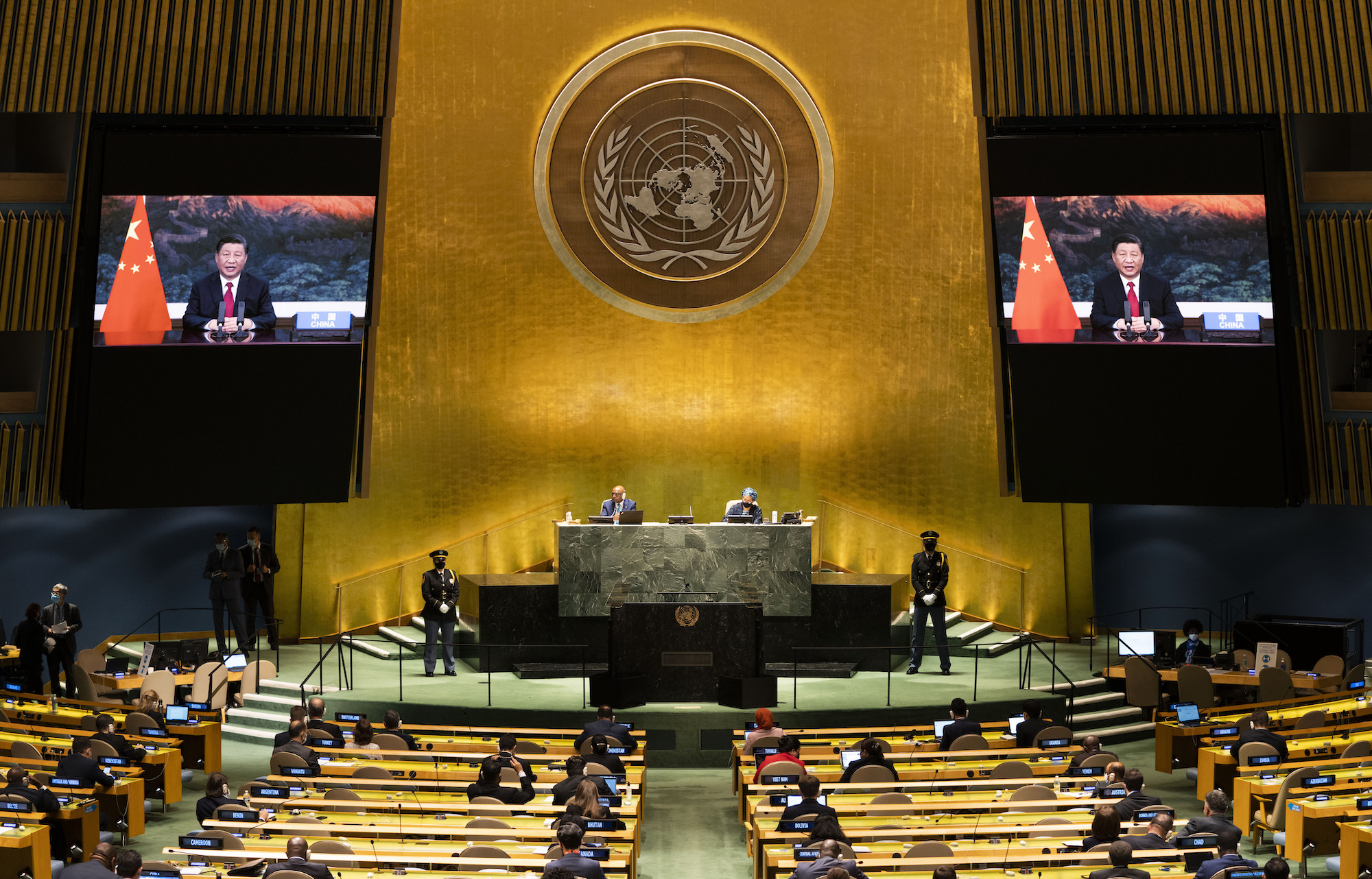 United Nations 2021 General Assembly - President Xi Jinping