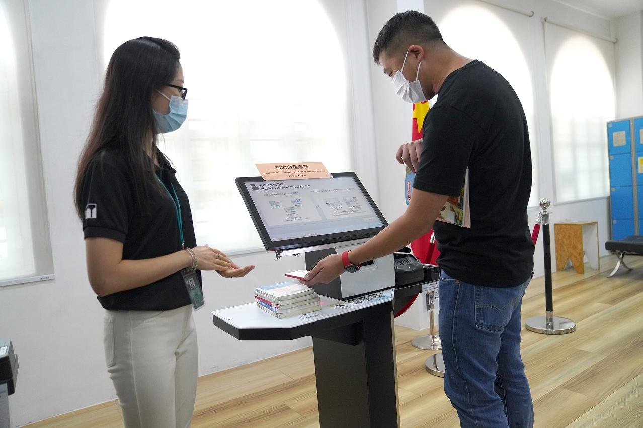 Macau Common Access to Public Services e-cardholder
