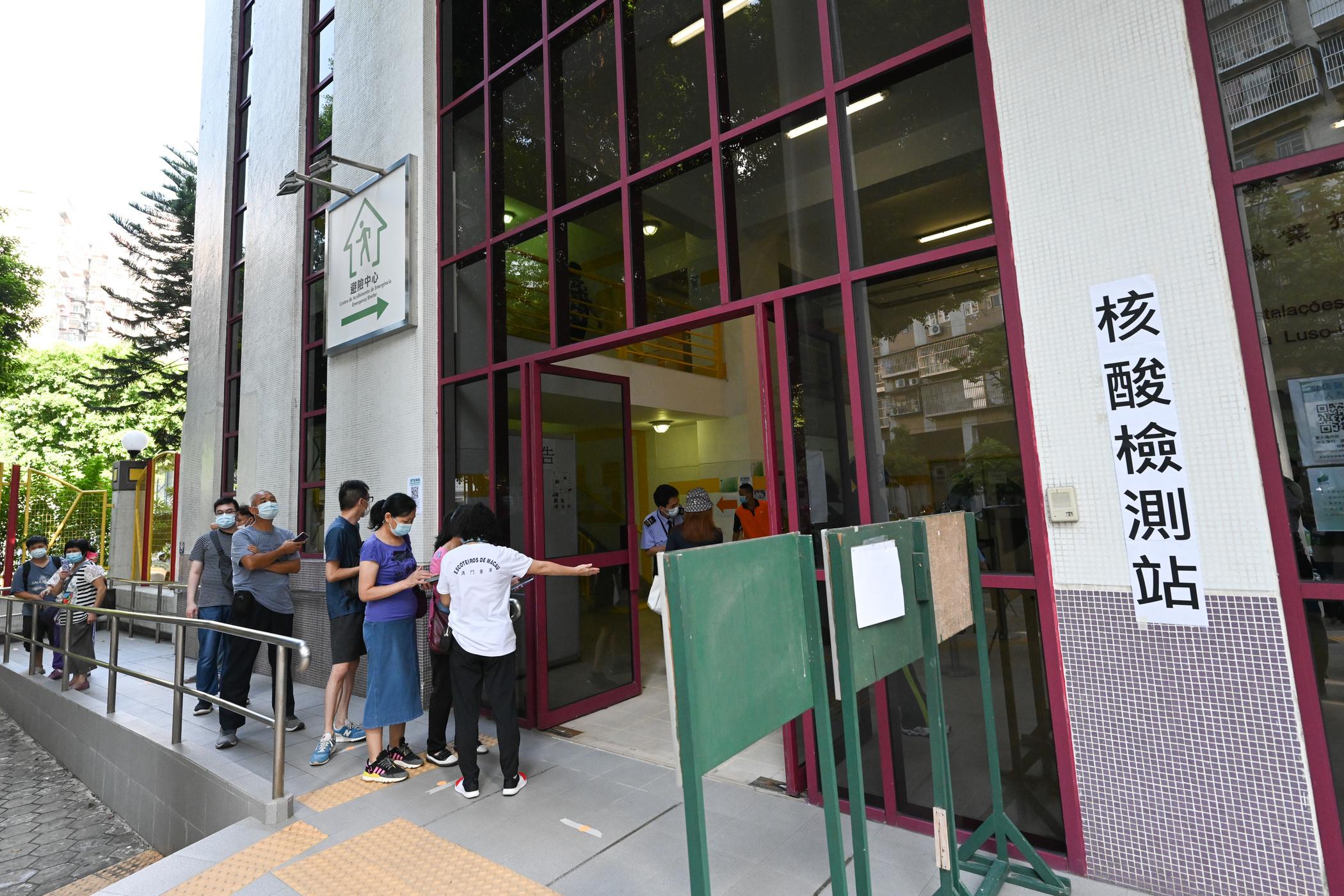 Macau 2nd mass NAT