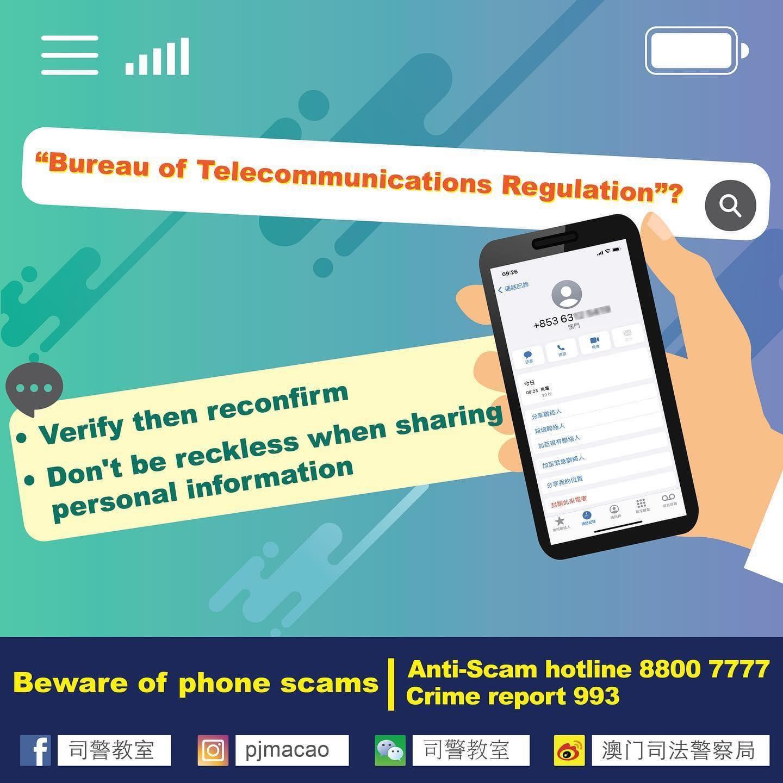 Beware of phone scams