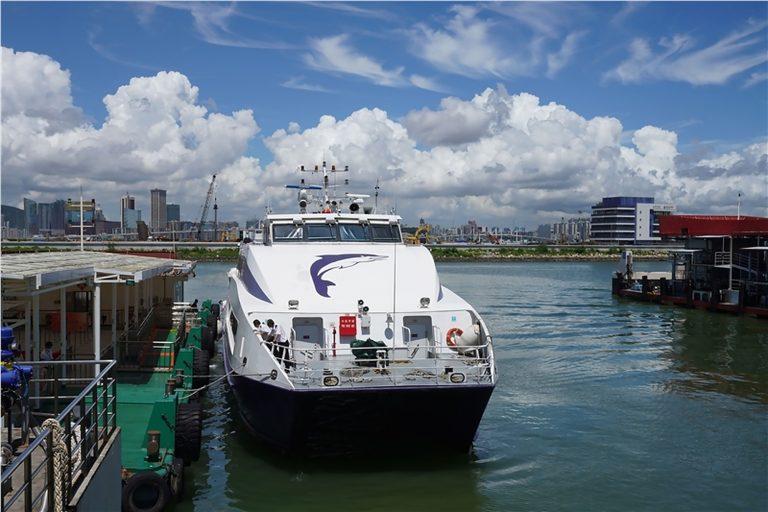 Macao-Shekou ferry